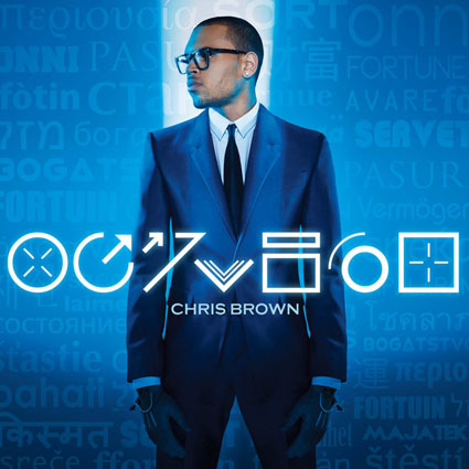 chris brown album fortune